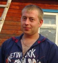 Алексей Слаутин