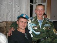 Павел Фадеев, 29 октября 1952, Стерлитамак, id135535038