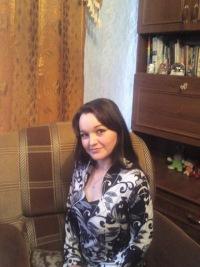 Ирина Петрова, 29 января 1990, Псков, id137223421