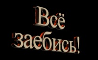Марат Белов, 10 июня 1988, Нижний Новгород, id137913780