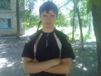 Олежка Князьков, 1 июня 1991, Дружковка, id41043841