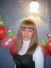 Юлия Валерьевна, 24 апреля , Новосибирск, id41183452
