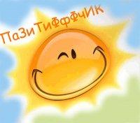 Дилярочка Усманова, 13 апреля , Елабуга, id54339957
