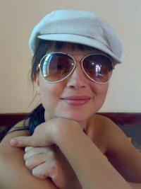 Дарья Коврах, 13 февраля , Москва, id99354624